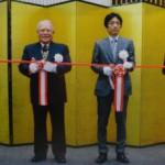 Inauguration du WOC Tokyo 2014